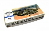 UH-60A Black Hawk; 1:72