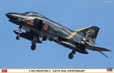 F-4EJ Phantom II ´ADTW 60th Anniversary´; 1:48