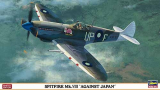 "Spitfire Mk.VIII ""Against Japan"""