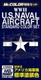 CS682 WWII Aircraft U.S.NAVY Color; 3 ks
