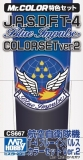 "CS667 J.A.S.D.F. T-4 ""Blue Impulse"" color set ver.2; 3 ks"