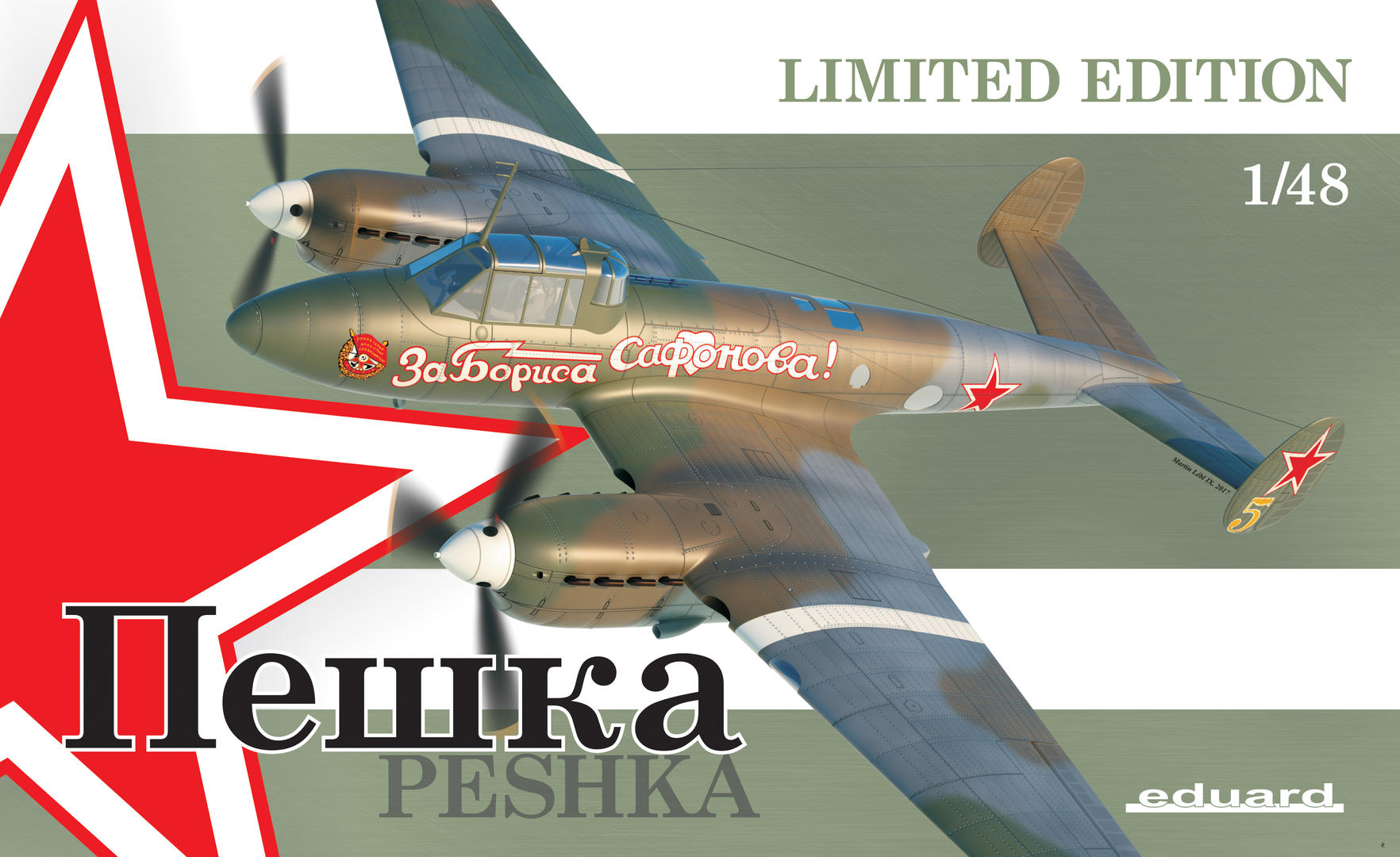 PESHKA (limited edition); 1:48