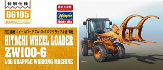 Hitachi Wheel Loader ZW100-6 Log Grapple; 1:35