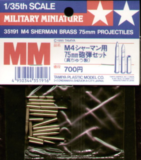 M4 Sherman Brass 75 mm Projectiles