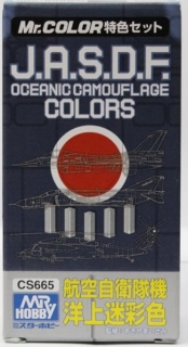 CS665 J.A.S.D.F. Oceanic Camouflage colors; 3 ks