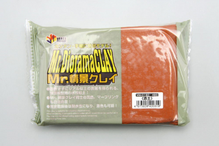 Mr. Diorama Clay - Red Earth; 300g