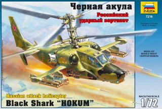 Ka-50 Hokum Black Shark; 1:72